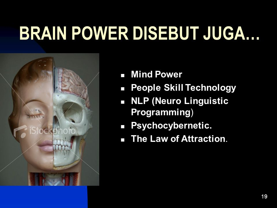 BRAIN POWER DISEBUT JUGA…