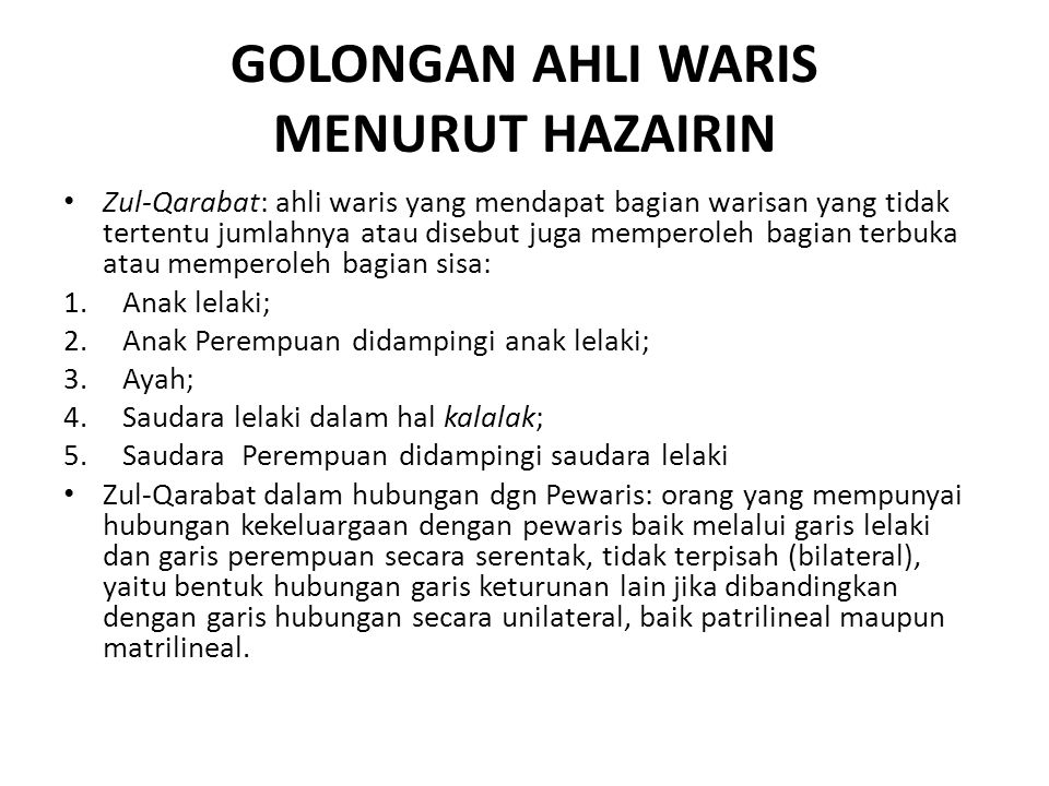 GOLONGAN AHLI WARIS MENURUT HAZAIRIN
