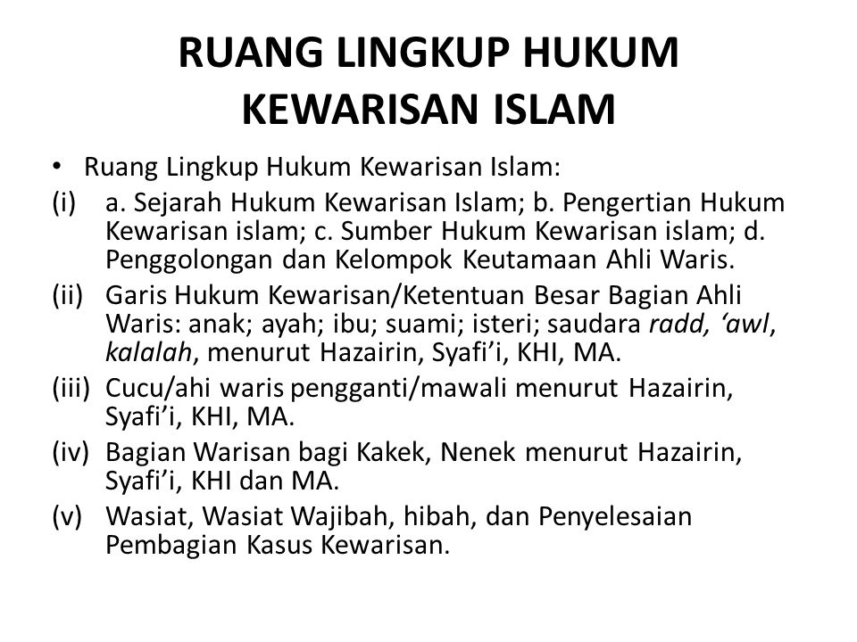 RUANG LINGKUP HUKUM KEWARISAN ISLAM