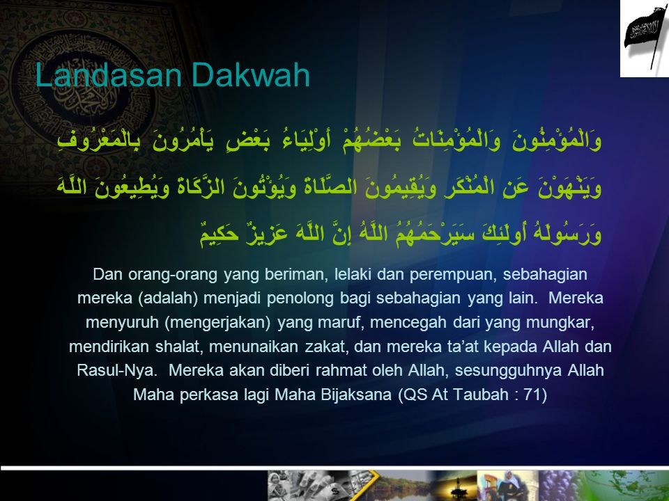 Landasan Dakwah