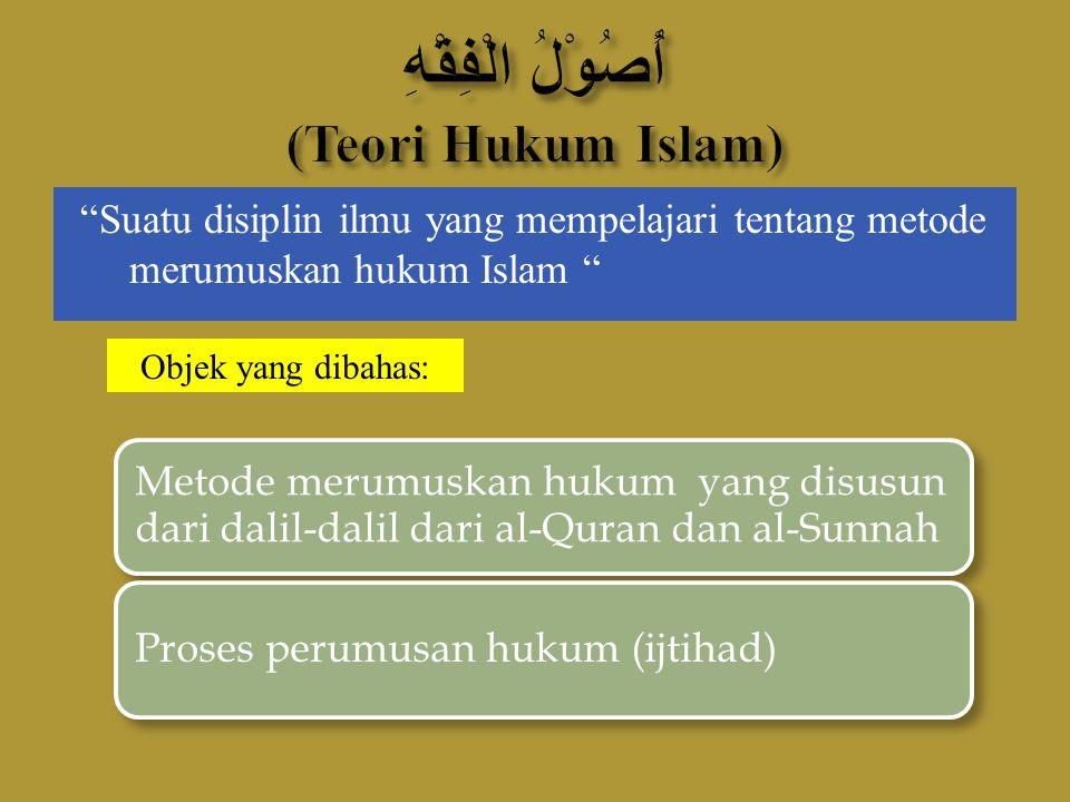 أُصُوْلُ الْفِقْهِ (Teori Hukum Islam)
