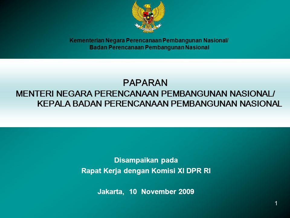 Kementerian Negara Perencanaan Pembangunan Nasional/