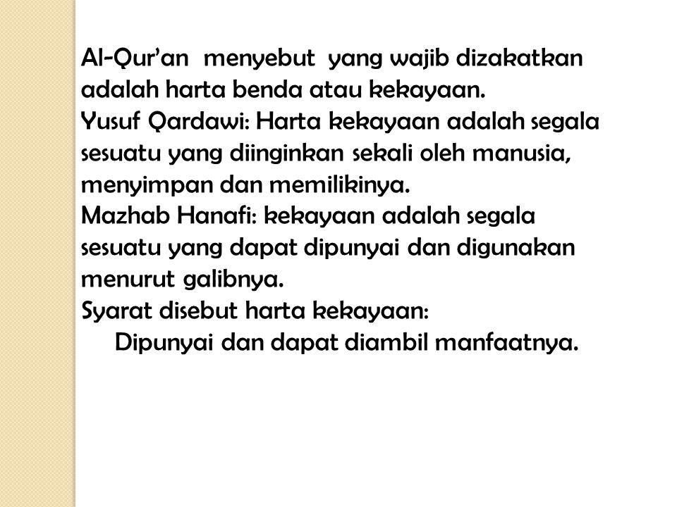Al-Qur'an menyebut yang wajib dizakatkan adalah harta benda atau kekayaan.
