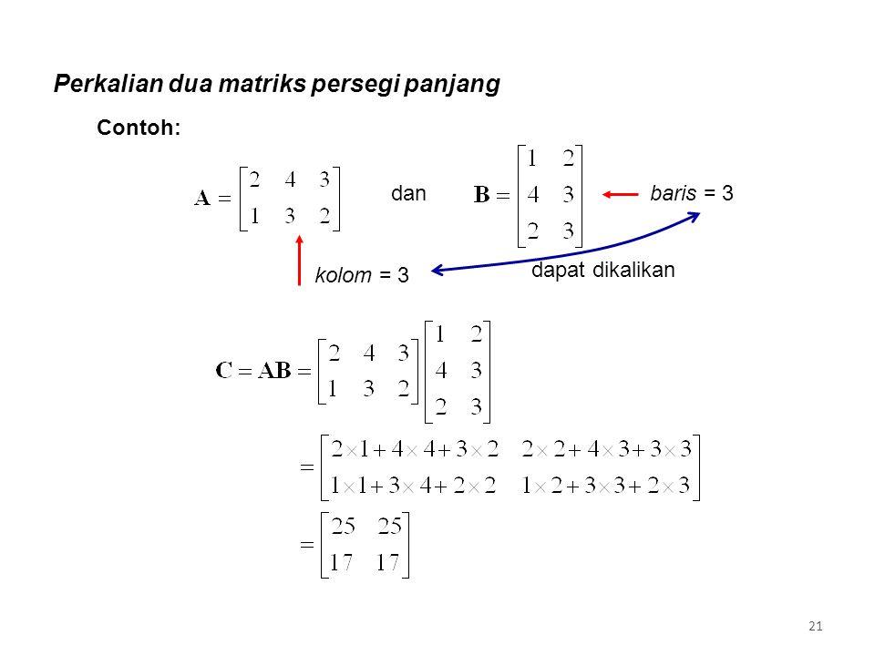 Perkalian dua matriks persegi panjang
