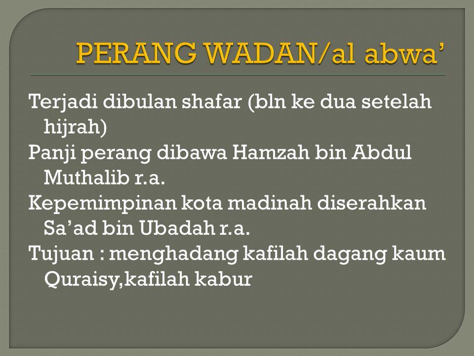 PERANG WADAN/al abwa'