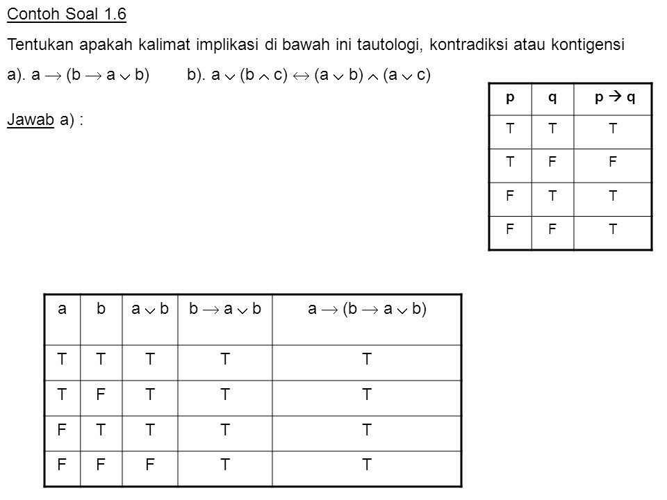 a). a  (b  a  b) b). a  (b  c)  (a  b)  (a  c)