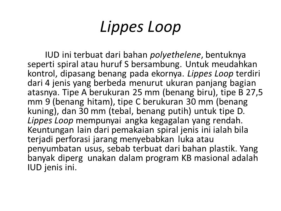 Lippes Loop