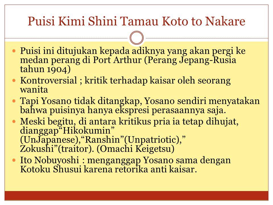 Puisi Kimi Shini Tamau Koto to Nakare