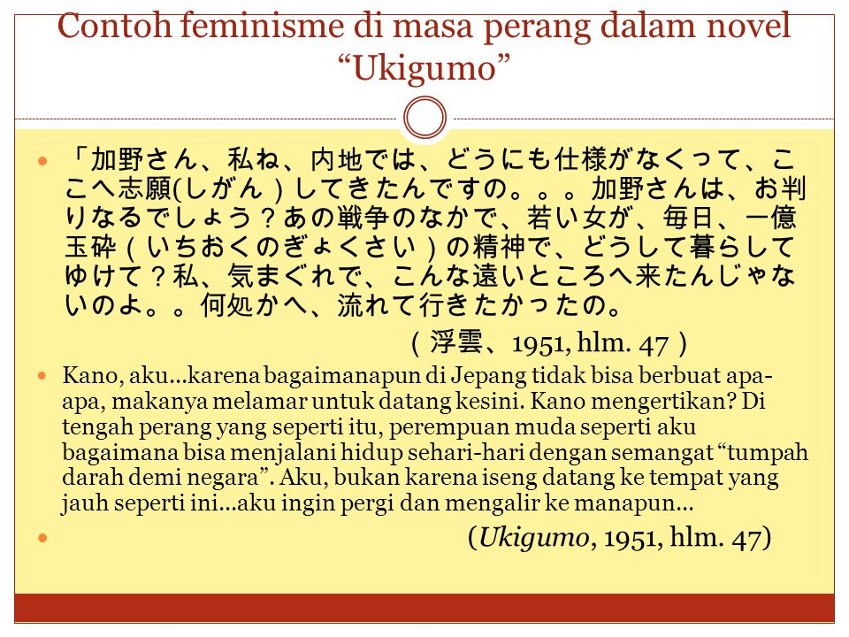 Contoh feminisme di masa perang dalam novel Ukigumo