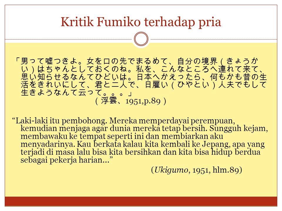 Kritik Fumiko terhadap pria