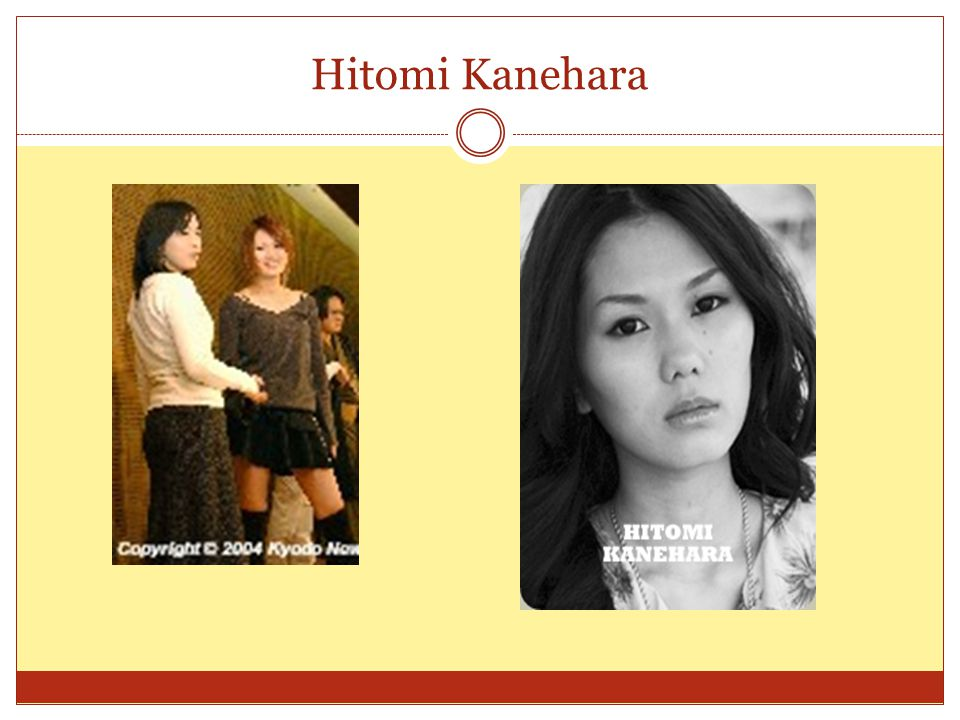 Hitomi Kanehara