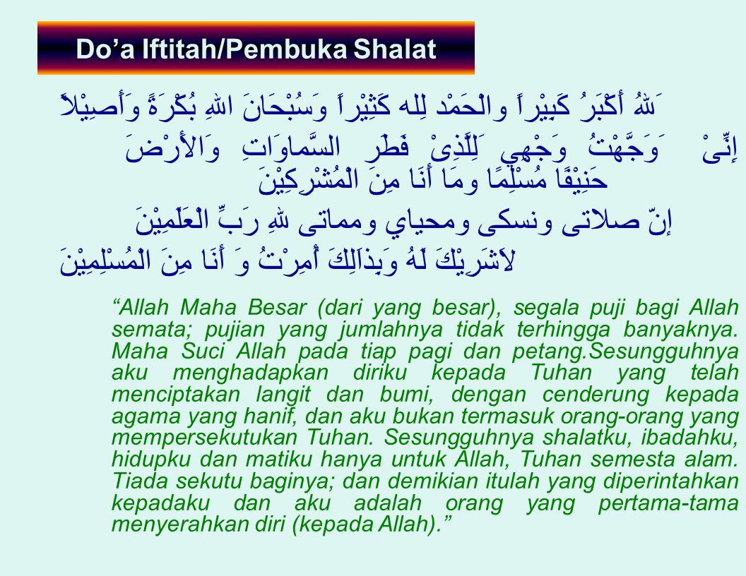 Do'a Iftitah/Pembuka Shalat