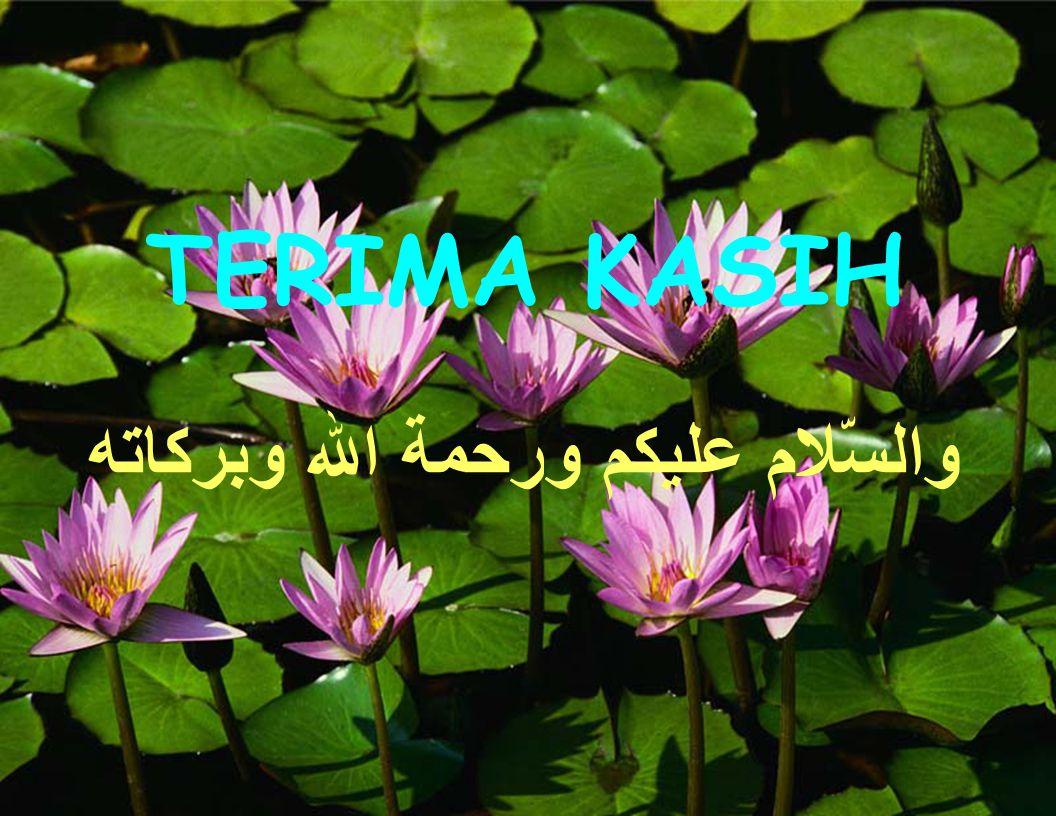 وبركاته الله ورحمة عليكم والسّلام