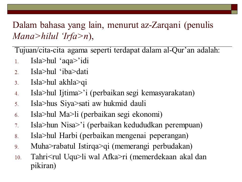 Dalam bahasa yang lain, menurut az-Zarqani (penulis Mana>hilul 'Irfa>n),