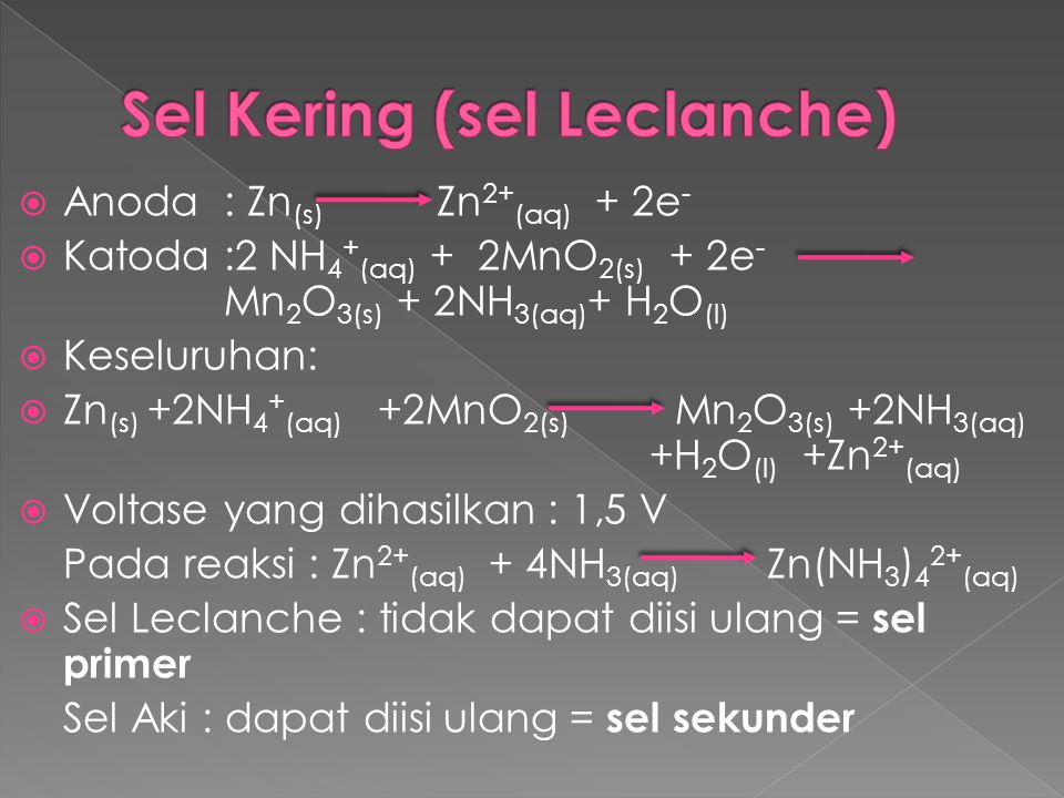 Sel Kering (sel Leclanche)