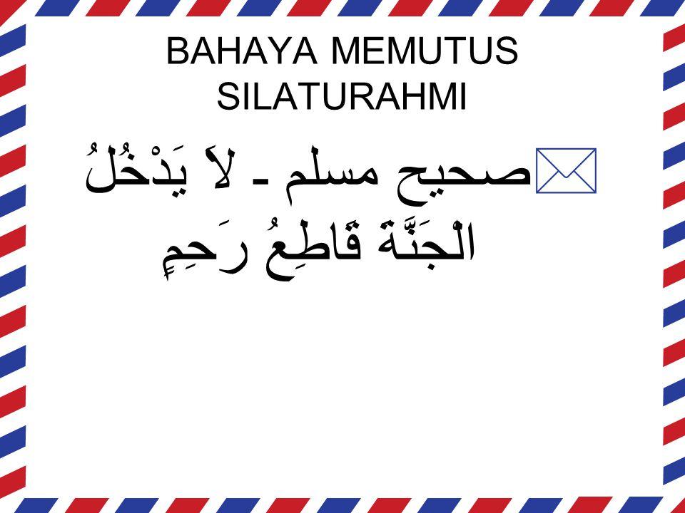 BAHAYA MEMUTUS SILATURAHMI