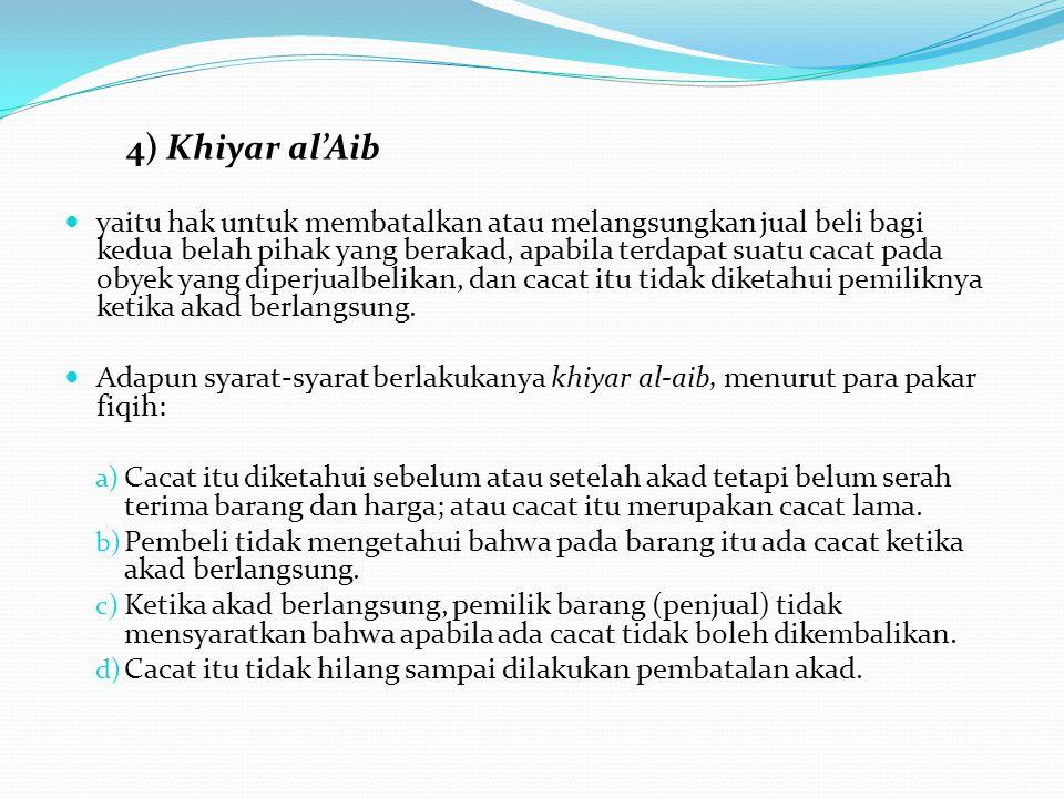 4) Khiyar al'Aib