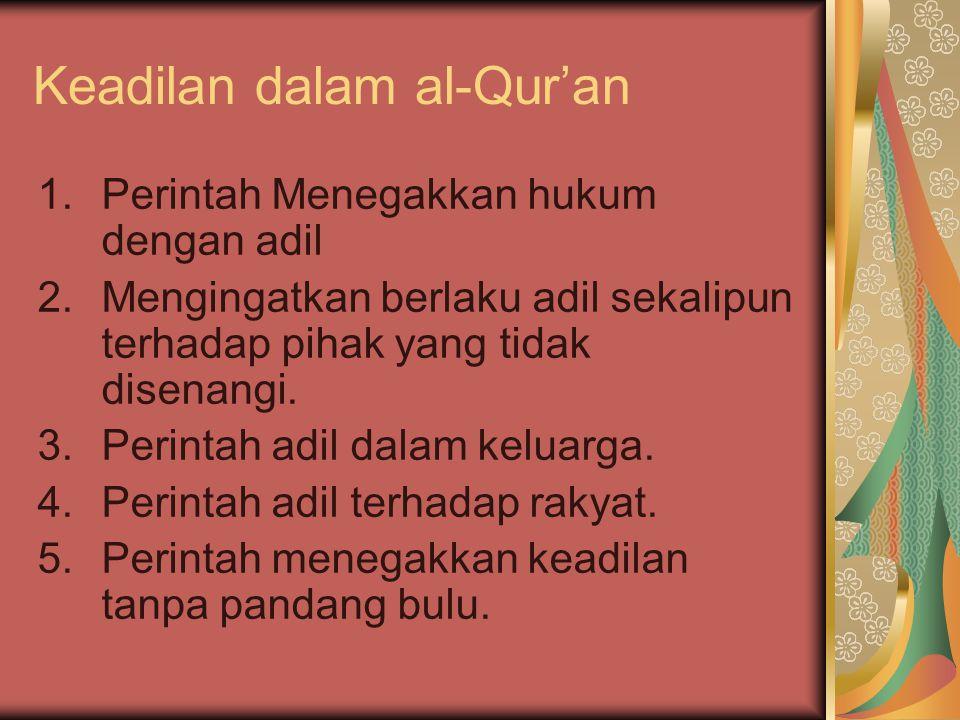 Keadilan dalam al-Qur'an