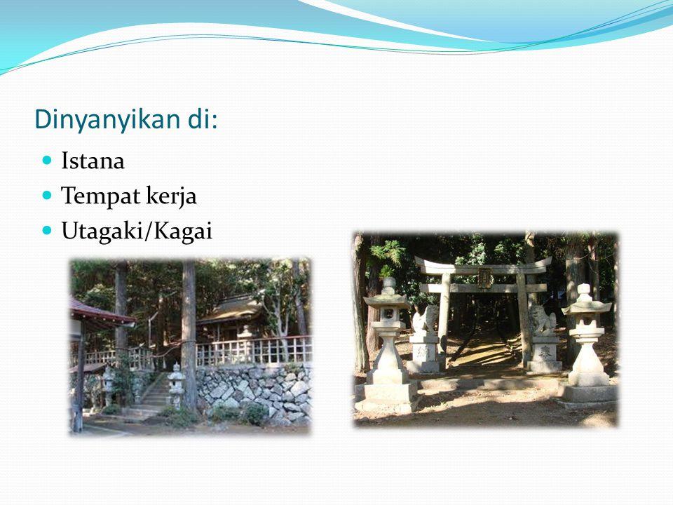 Dinyanyikan di: Istana Tempat kerja Utagaki/Kagai