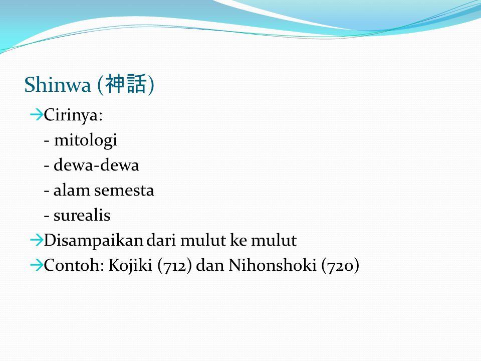 Shinwa (神話) Cirinya: - mitologi - dewa-dewa - alam semesta - surealis