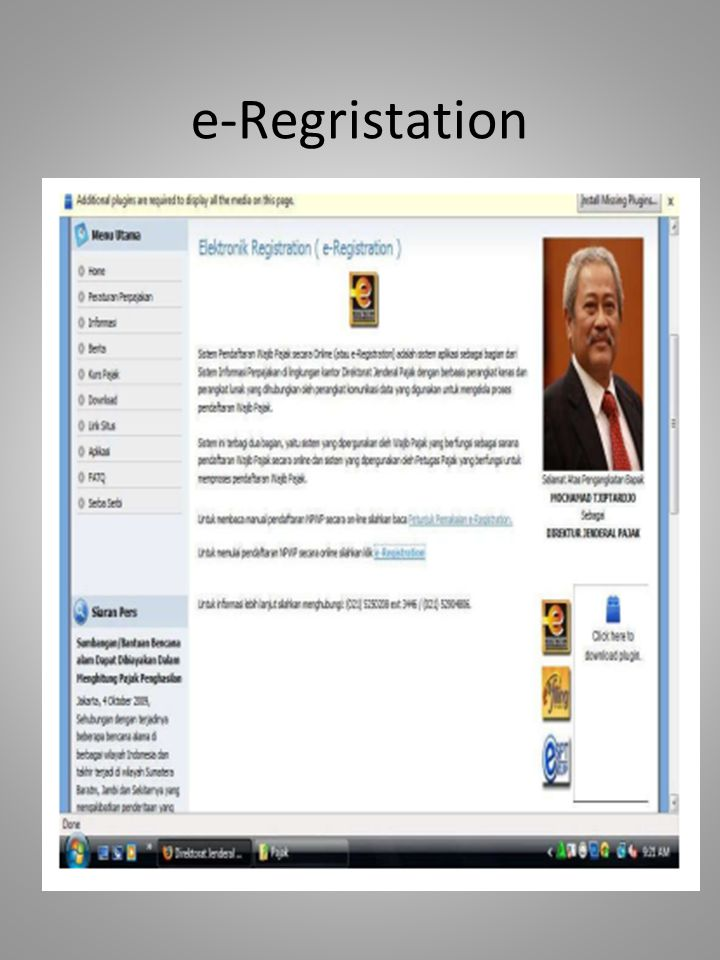 e-Regristation