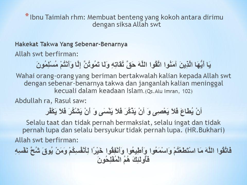 Ibnu Taimiah rhm: Membuat benteng yang kokoh antara dirimu dengan siksa Allah swt