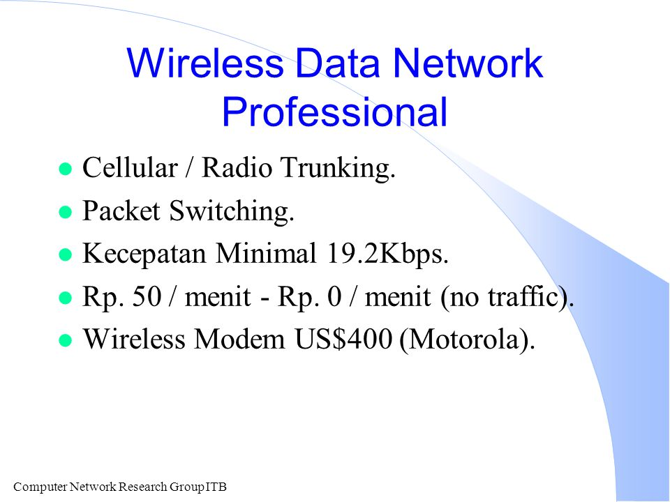 Wireless Data Network Professional