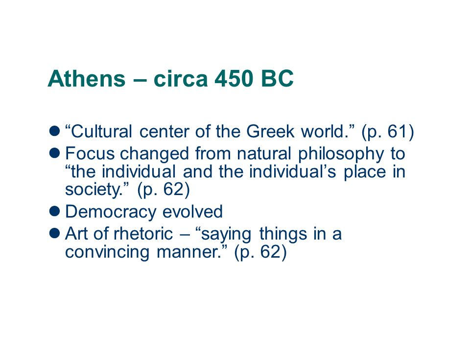 Athens – circa 450 BC Cultural center of the Greek world. (p. 61)‏
