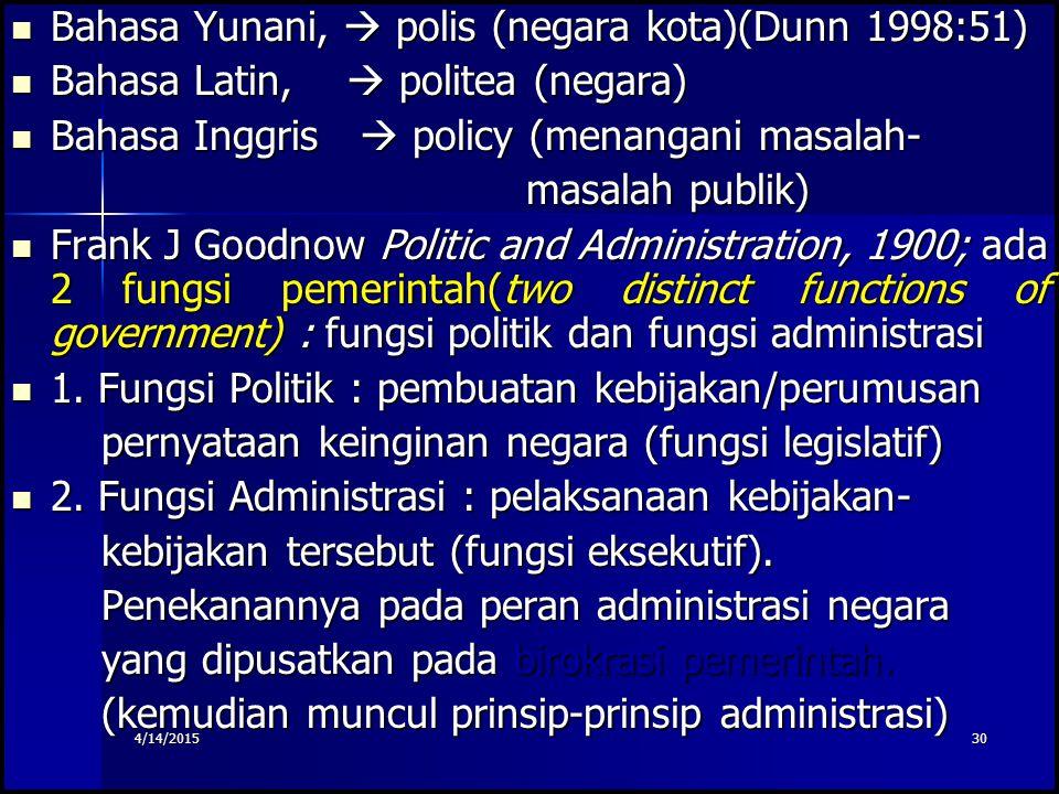 Bahasa Yunani,  polis (negara kota)(Dunn 1998:51)
