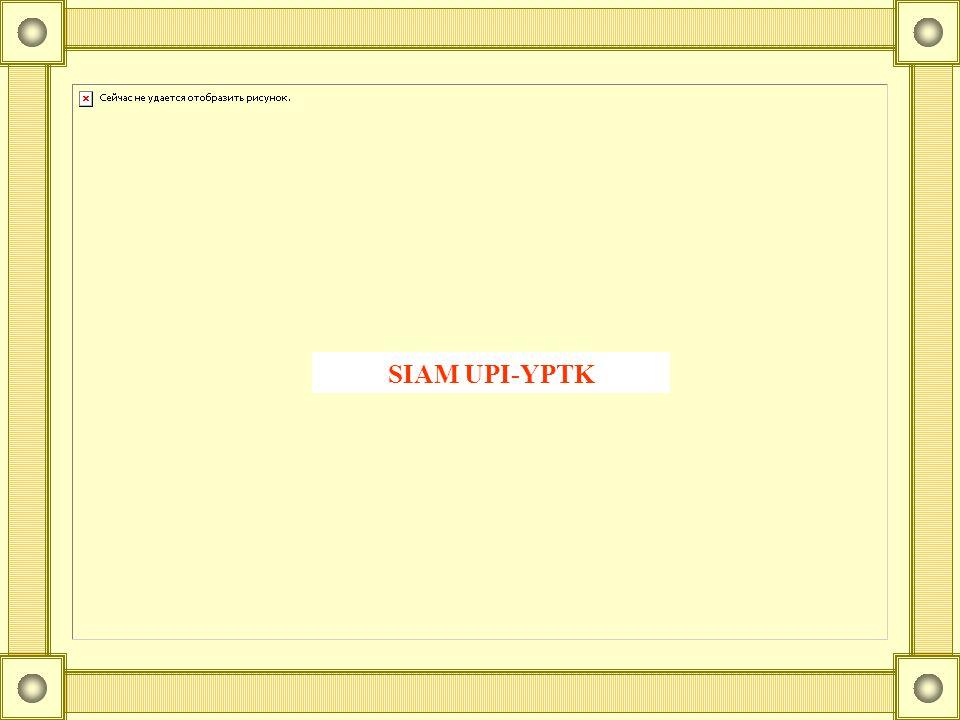 SIAM UPI-YPTK