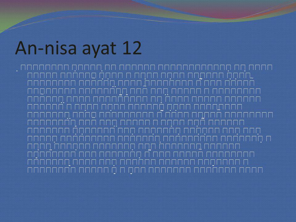An-nisa ayat 12