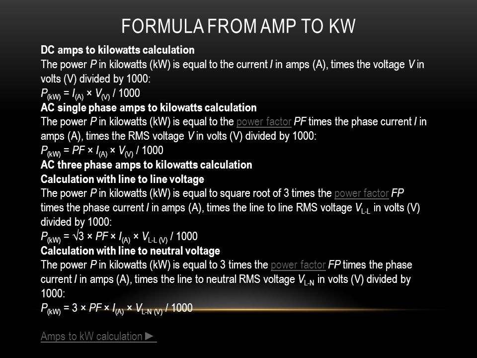 Formula from amp to kw DC amps to kilowatts calculation