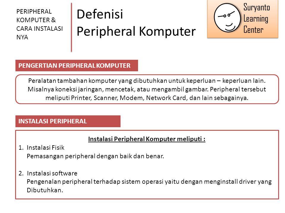 Defenisi Peripheral Komputer