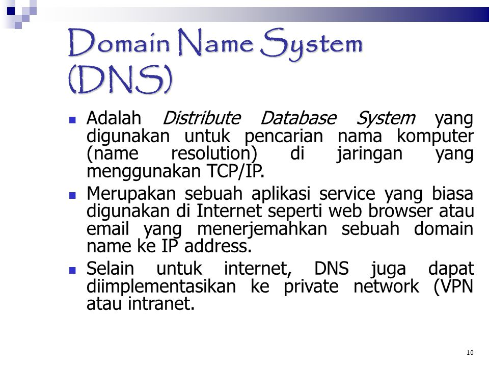 Domain Name System (DNS)‏