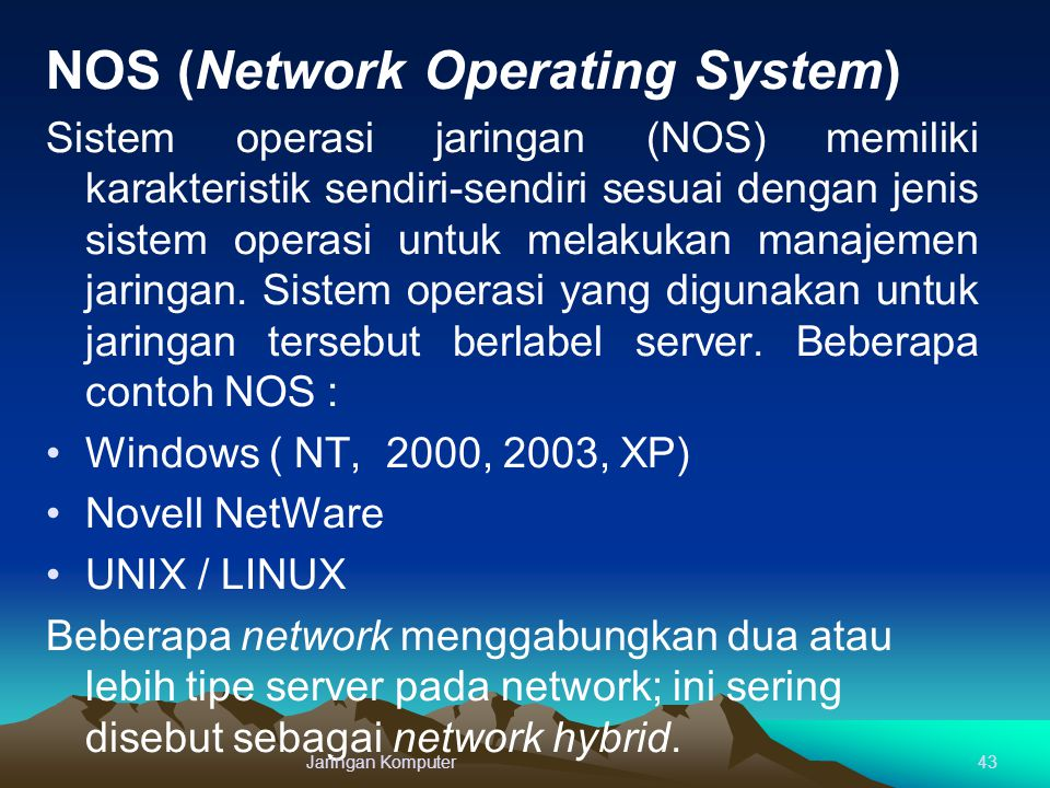 NOS (Network Operating System)