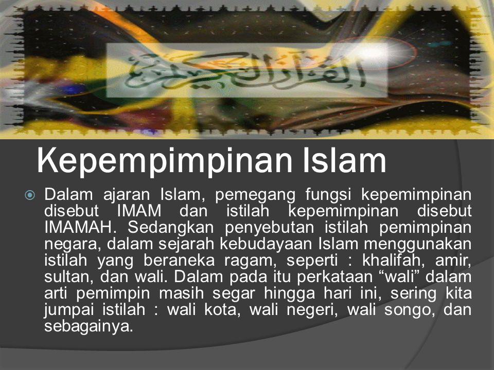 Kepempimpinan Islam