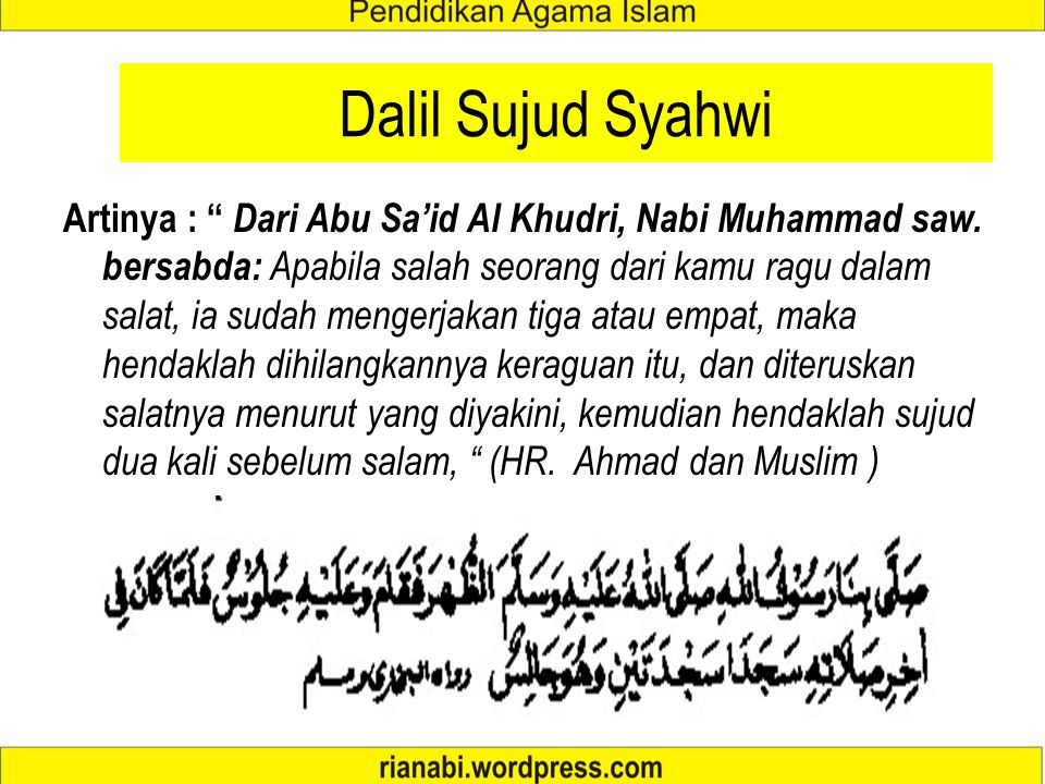 Dalil Sujud Syahwi