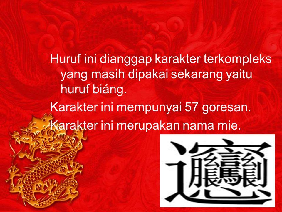 Huruf ini dianggap karakter terkompleks yang masih dipakai sekarang yaitu huruf biáng.
