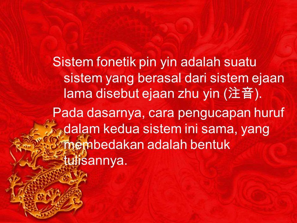 Sistem fonetik pin yin adalah suatu sistem yang berasal dari sistem ejaan lama disebut ejaan zhu yin (注音).