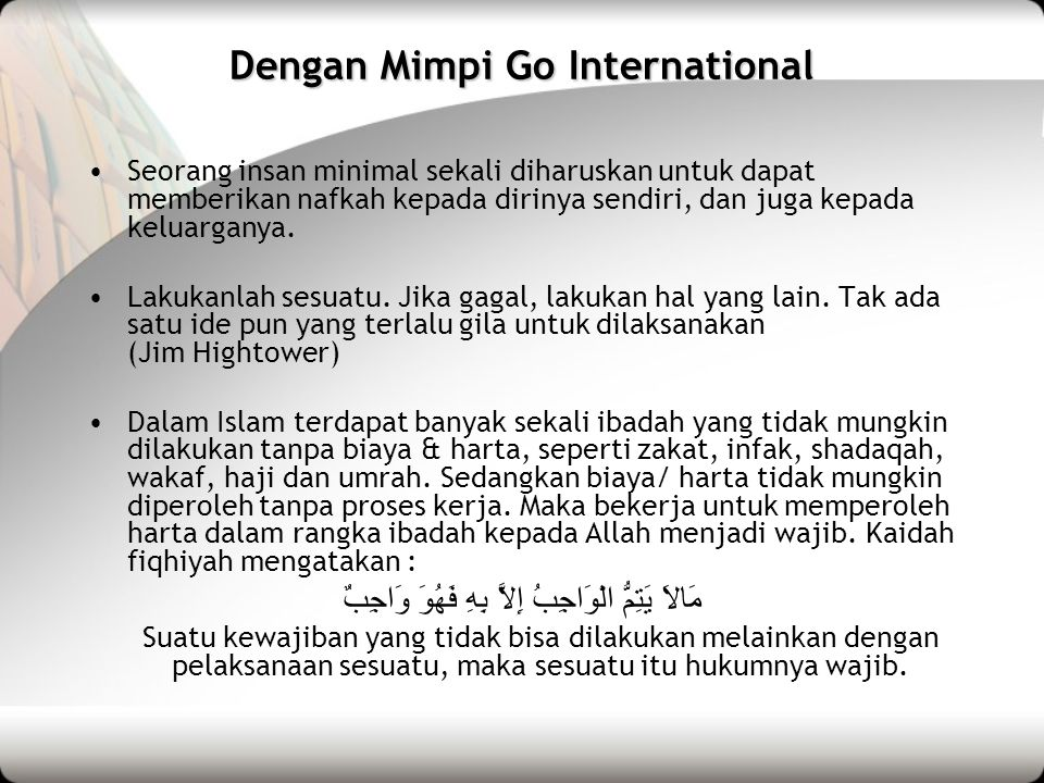 Dengan Mimpi Go International