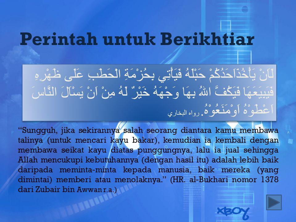 Perintah untuk Berikhtiar