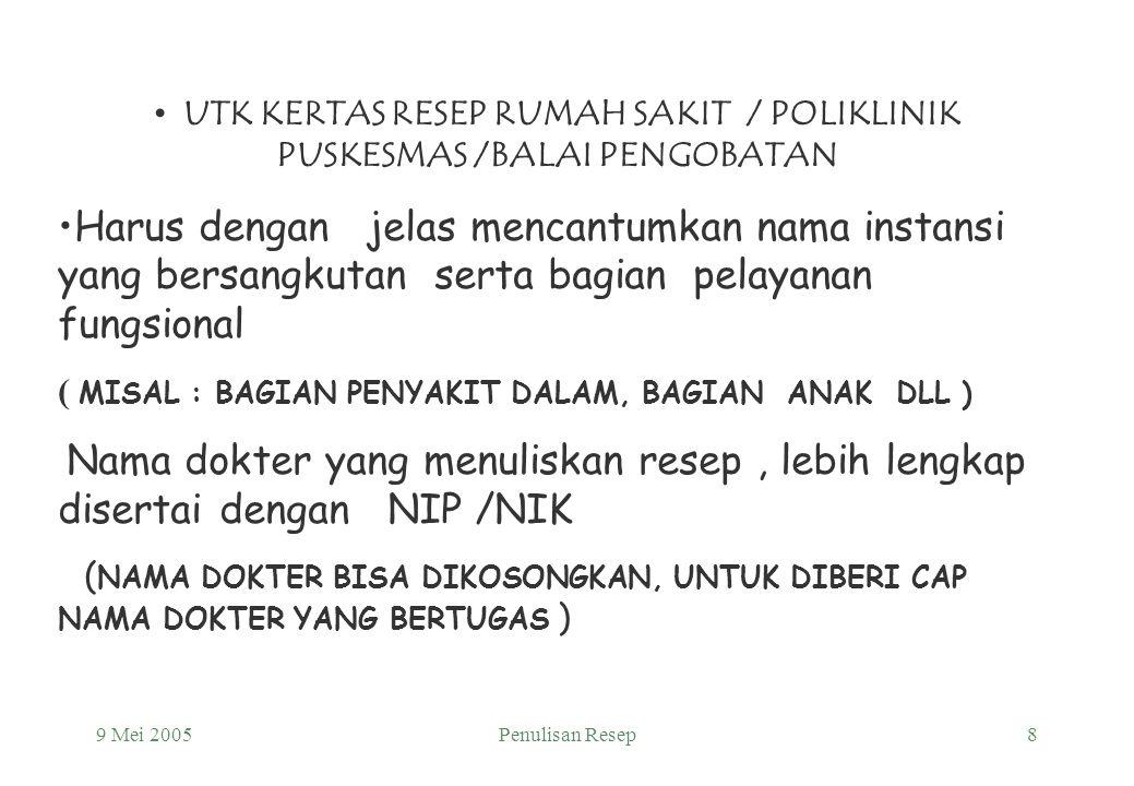 UTK KERTAS RESEP RUMAH SAKIT / POLIKLINIK PUSKESMAS /BALAI PENGOBATAN