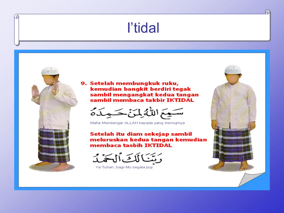 I'tidal