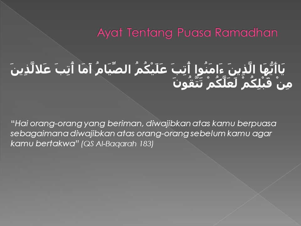 Ayat Tentang Puasa Ramadhan