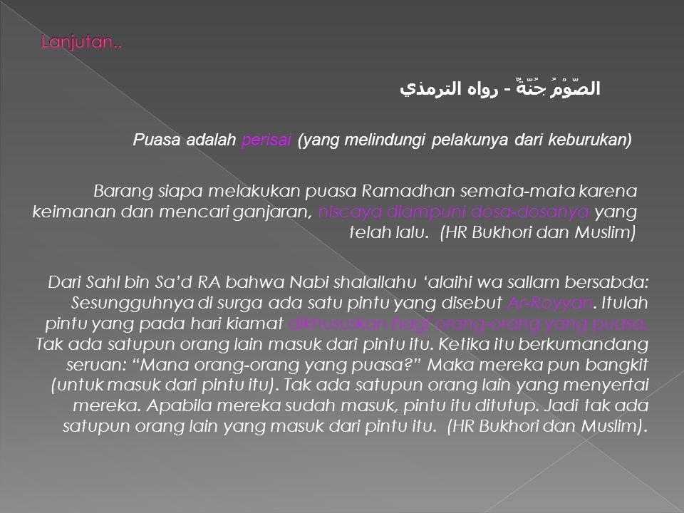 Lanjutan.. الصَّوْمُ جُنَّةٌ - رواه الترمذي. Puasa adalah perisai (yang melindungi pelakunya dari keburukan)