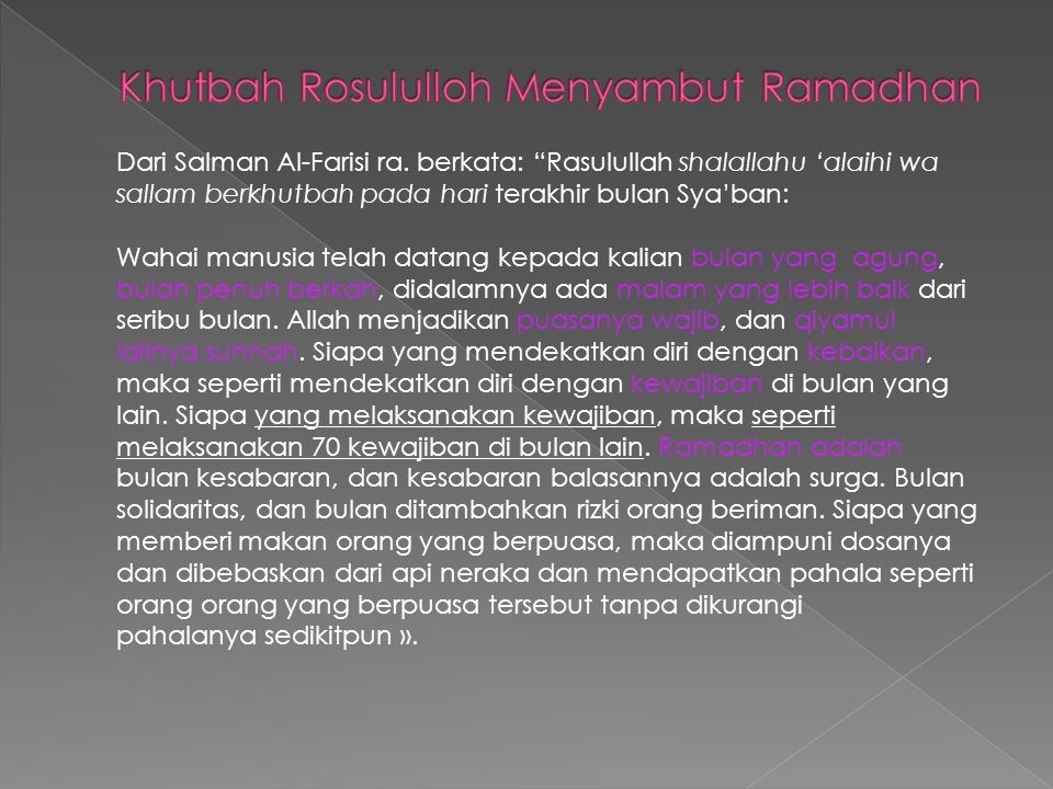 Khutbah Rosululloh Menyambut Ramadhan