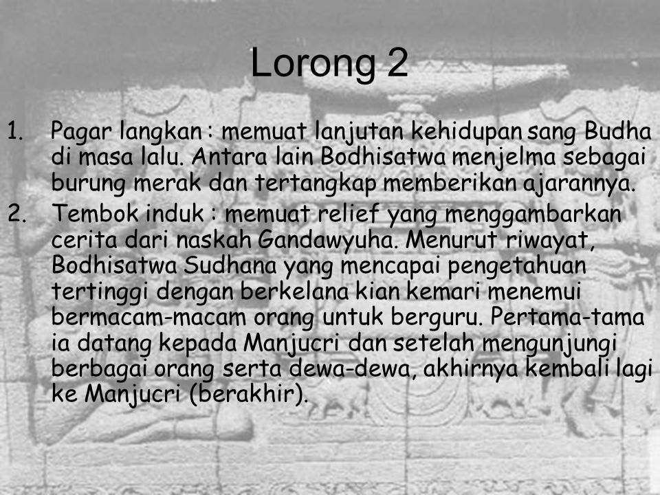 Lorong 2