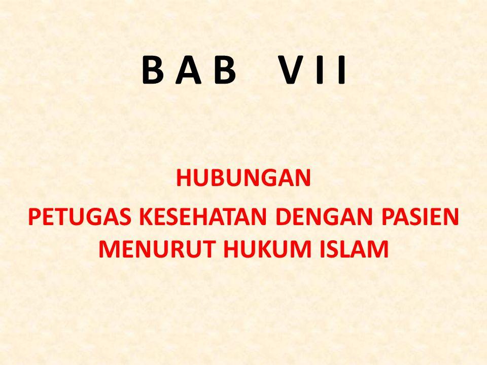HUBUNGAN PETUGAS KESEHATAN DENGAN PASIEN MENURUT HUKUM ISLAM