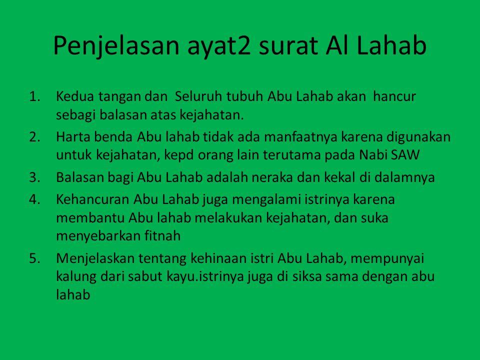 Penjelasan ayat2 surat Al Lahab