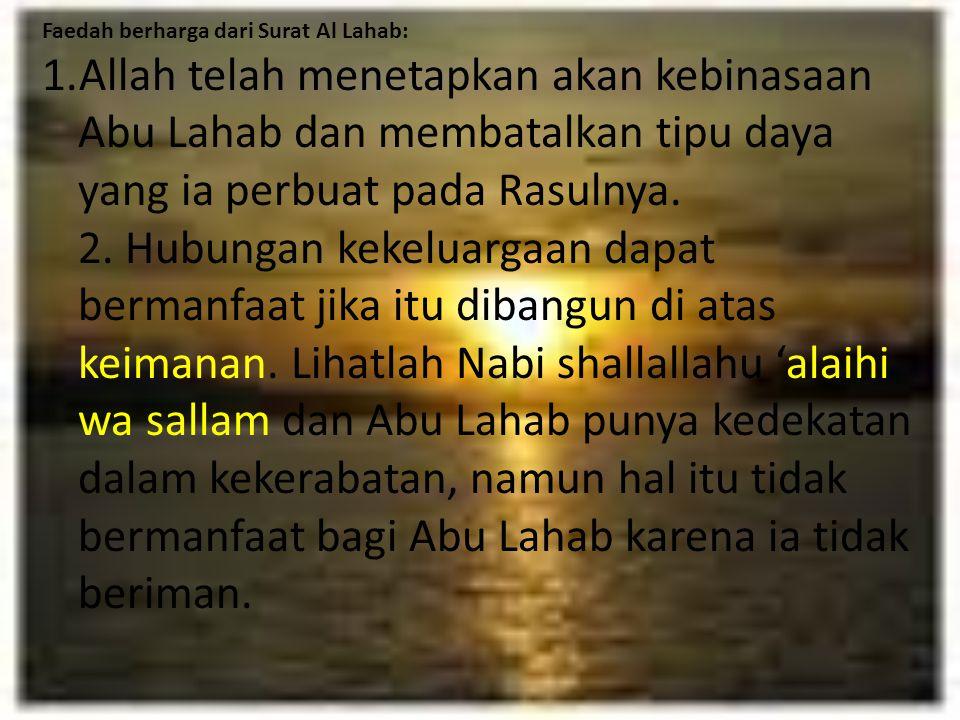 Faedah berharga dari Surat Al Lahab:
